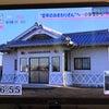 行田ニュースの画像
