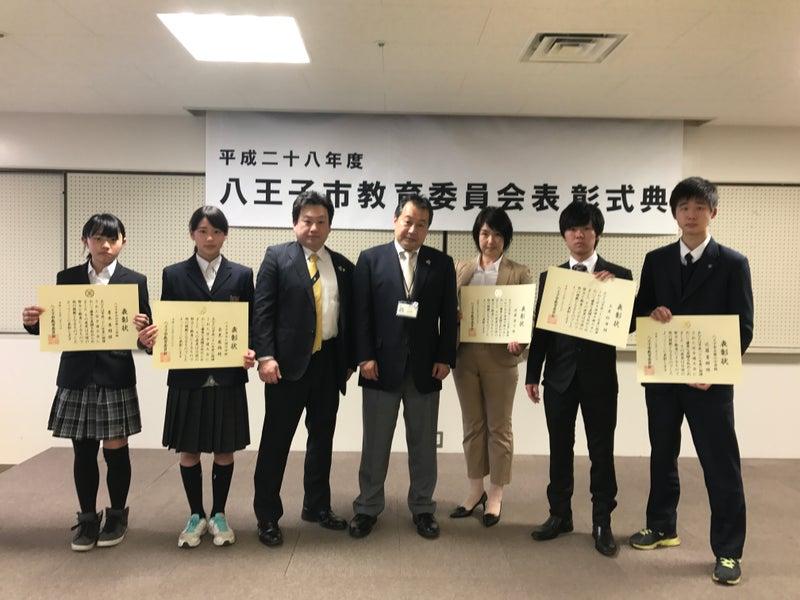 八王子市教育委員会 表彰式典 | ...