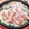 ∞ 春野菜と豚肉の蒸し焼き ∞の画像
