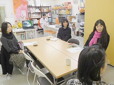 実践報告会 札幌 中医学