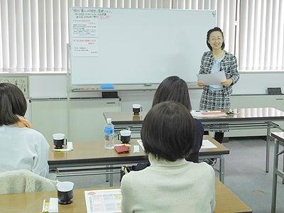 札幌 便秘 対策講座 中医学