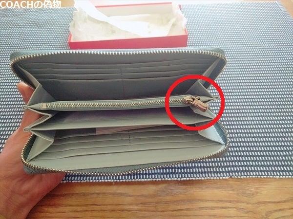3e858618a422 COACHのお財布が偽物だった件 見分け方 コーチの長財布 フェイク&コピー ...