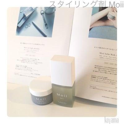 今売り切れ続出中のスタイリング剤Moiiがかなり人気です。の記事に添付されている画像