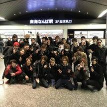 北海道慰安旅行