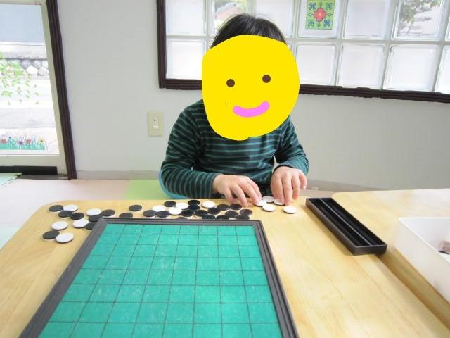 o0640048013892230006 - ★3月17日(金)★toiro東戸塚