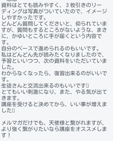 screenshot_2017-03-17_1715_1-1.jpg