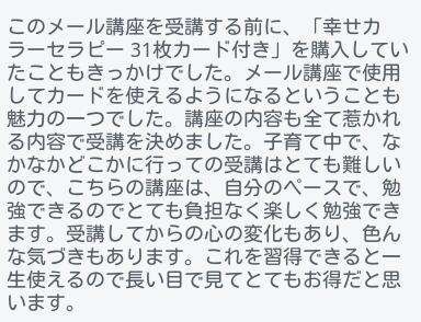 screenshot_2017-03-17_1716-1.jpg