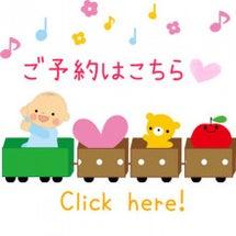 【3/27★開催決定…