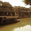 上海郊外の西塘へ