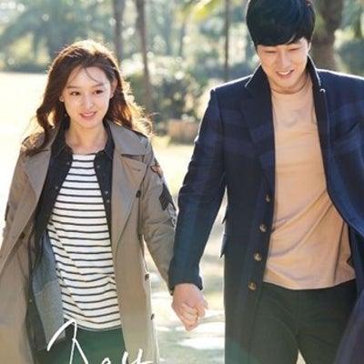 ソ・ジソプの「ワン・サニー・デイ~One Sunny Day~」観ましたの記事に添付されている画像