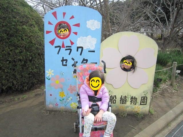 o0640048013892804074 - ★3月18日(土)★toiro東戸塚