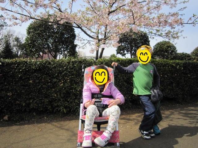 o0640048013892803719 - ★3月18日(土)★toiro東戸塚