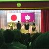卒業式〜の画像