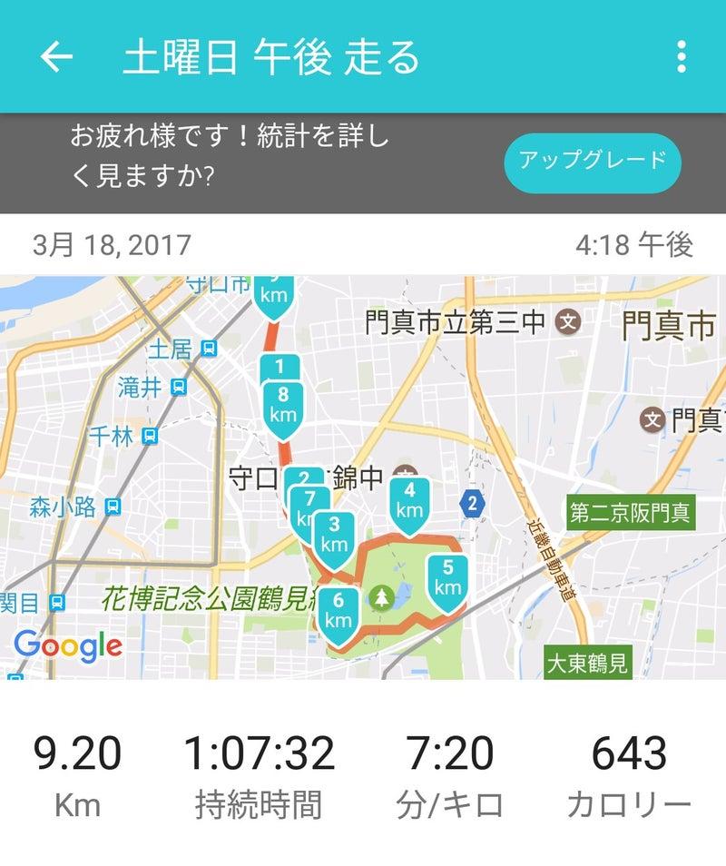 IMG_20170318_182226.jpg