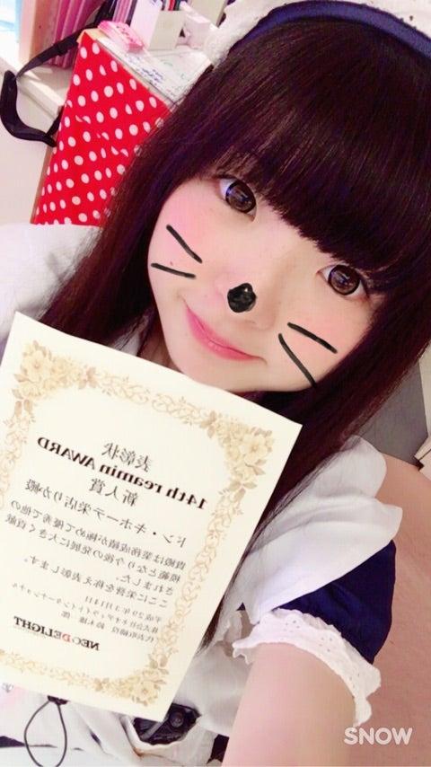 83✩新人賞ヾ(。\u003e﹏\u003c。)ノ゙✧*。