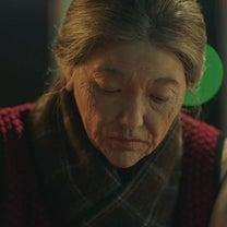 産神(三神)サンシンハルメの記事に添付されている画像