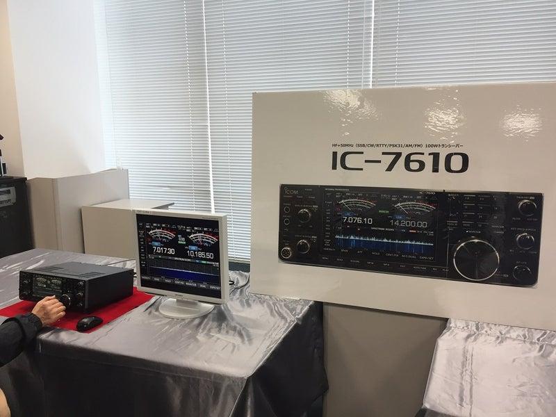 ic7610_2