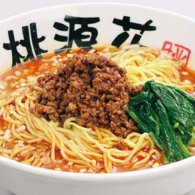 1日に500杯食された担々麺!!の記事に添付されている画像