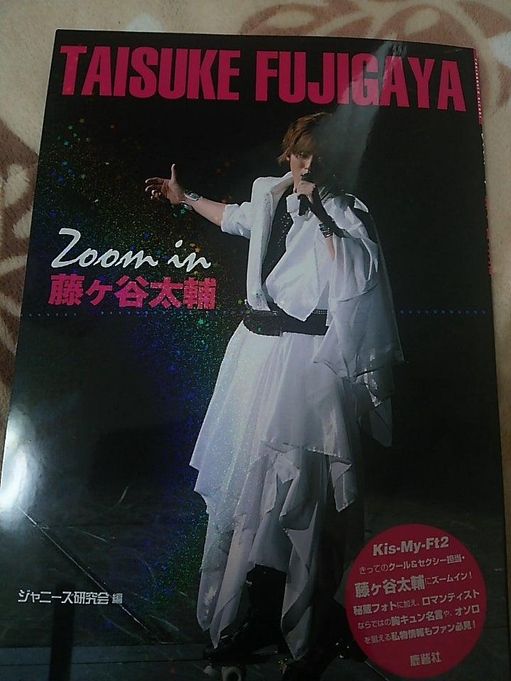zoom in 藤ヶ谷太輔 藤ヶ谷太輔くん lu4e