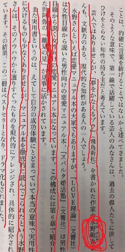 https://stat.ameba.jp/user_images/20170319/21/mizunokeiya/db/8d/j/o0400080313893820417.jpg?caw=800