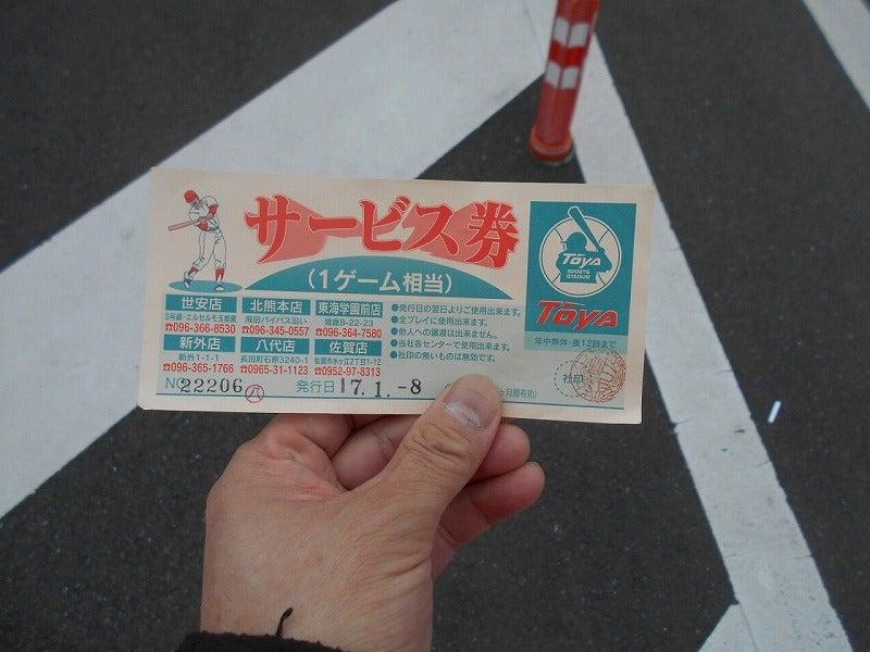 トウヤ八代170318-3