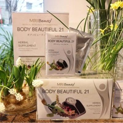 健康的なダイエットをサポート♡BODY BEAUTYFUL 21の記事に添付されている画像