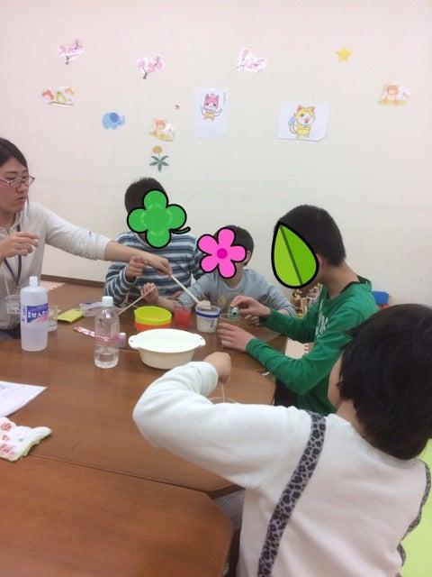 o0480064013894143705 - 3月18日(土)☆toiro新吉田☆