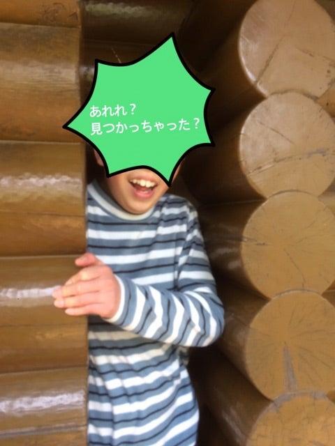 o0480064013894143690 - 3月18日(土)☆toiro新吉田☆