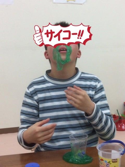 o0480064013894143710 - 3月18日(土)☆toiro新吉田☆