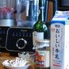 「明治おいしい牛乳」を使いました。の画像