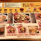 桂花 本店(熊本県 熊本市中央区)by 桂花ラーメン 650円の記事より
