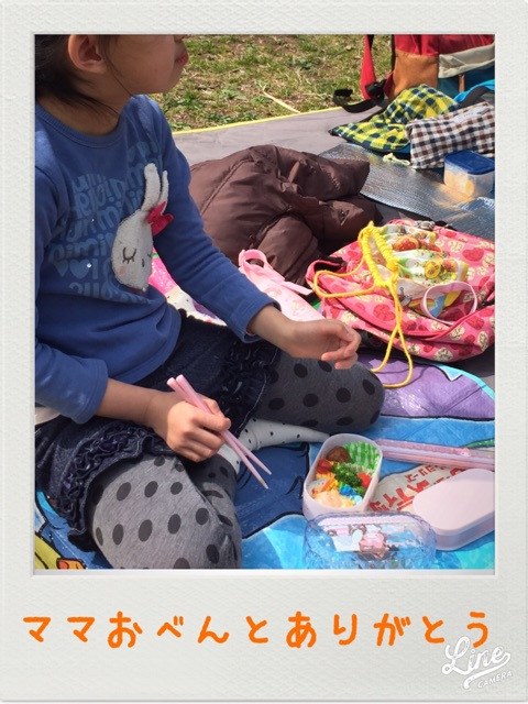 o0480064013894347917 - ☆3月18日 (土)☆toiro西谷