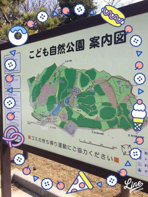 o0480064013894347862 - ☆3月18日 (土)☆toiro西谷