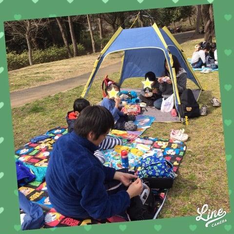 o0480048013894347898 - ☆3月18日 (土)☆toiro西谷