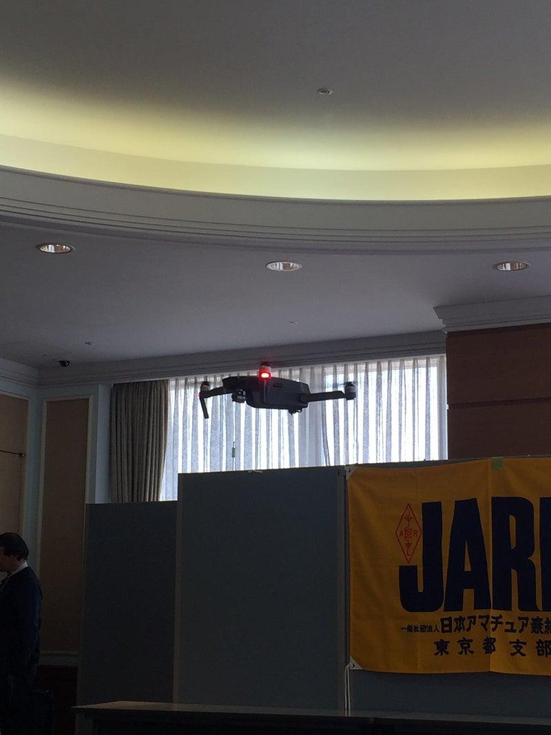 2017_tk_drone