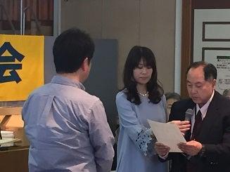 2017_tk_hyosho