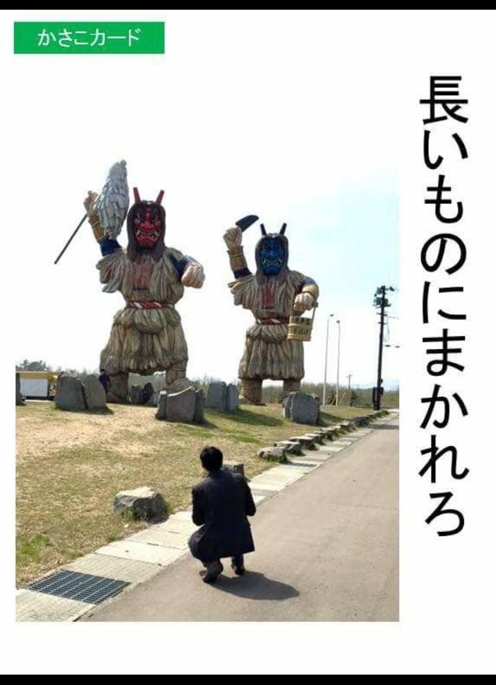 2017-03-20-13-31-31-660.jpg