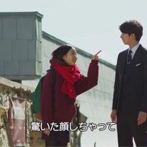 トッケビ〜Mnet 2話の字幕の記事に添付されている画像