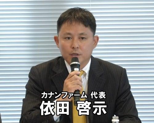「琉球新報・沖縄タイムスを正す県民・国民の会」の画像検索結果