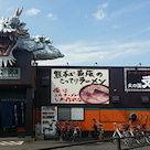 火の国 文龍 総本店(熊本県 熊本市東区)by とんこつ黒(こってり)690円の記事より