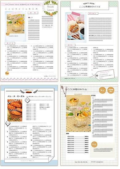 レシピテンプレート全デザイン載せておきます 横浜おうちパン教室