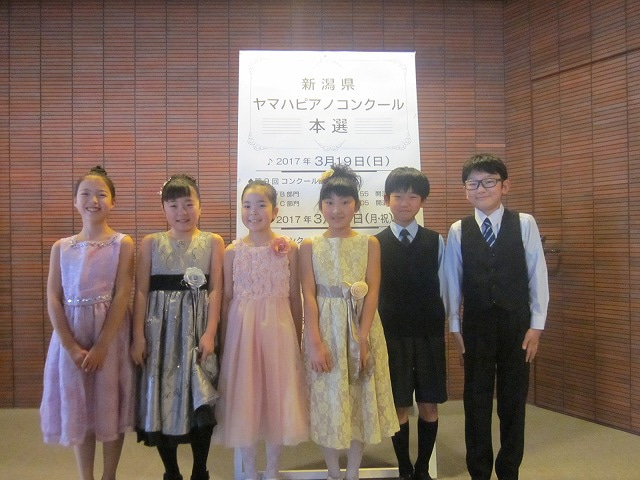 6ac1f7a1b30af 第9回新潟県ピアノコンクール