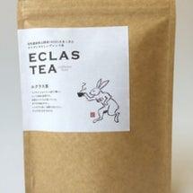 ECLAS TEA