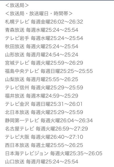 {8CB43ABA-5E0B-4264-B6B3-15EB72BB04B5}