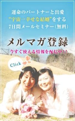 幸せな結婚は、新しいハーモニーの記事より