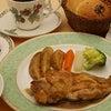 逸品カタログ13-7 レストラン クラコフの画像