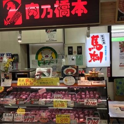 いつもステキな笑顔で迎えてくださる、菊池郡大津町の道の駅内、馬刺し専門店の「肉乃の記事に添付されている画像