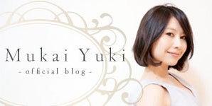 MUKAI YUKI オフィシャルブログ