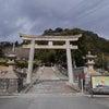 久能山東照宮は久能寺の気を引き継いでる?!静岡県の画像
