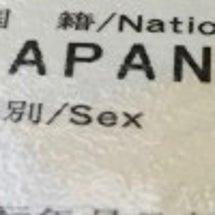 性同一性障害と海外旅…